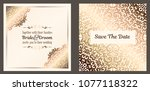 gold wedding invitation card... | Shutterstock .eps vector #1077118322