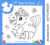 worksheets dot to dots with... | Shutterstock .eps vector #1077149255