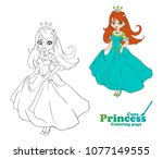cute little princess  hand... | Shutterstock .eps vector #1077149555