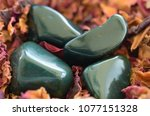 tumbled bloodstone  premium... | Shutterstock . vector #1077151328