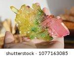 multi color aura quartz cluster ...   Shutterstock . vector #1077163085