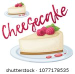 cheesecake with raspberry icon. ... | Shutterstock .eps vector #1077178535
