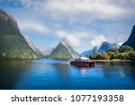a local boat at freshwater... | Shutterstock . vector #1077193358