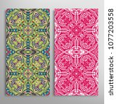 vertical seamless patterns set  ... | Shutterstock .eps vector #1077203558