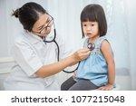 young asian little toddler girl ... | Shutterstock . vector #1077215048