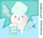 tooth with sensitive problem on ...   Shutterstock . vector #1077218042