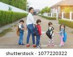 kindergarten back to school... | Shutterstock . vector #1077220322