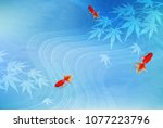 goldfish maple summer greeting... | Shutterstock .eps vector #1077223796