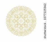 ornamental contoured beige... | Shutterstock .eps vector #1077225362