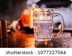 Empty Transparent Beer Mug On...
