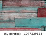 old wooden background patched... | Shutterstock . vector #1077239885