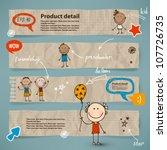 hand drawn children and speech... | Shutterstock .eps vector #107726735