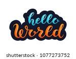 hand drawn lettering hello... | Shutterstock .eps vector #1077273752