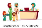 muslim family at checkout... | Shutterstock .eps vector #1077289922