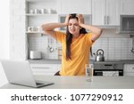 young woman suffering from... | Shutterstock . vector #1077290912