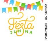 festa junina. holiday card... | Shutterstock .eps vector #1077304055