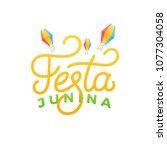 festa junina. holiday card... | Shutterstock .eps vector #1077304058