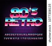 80's retro alphabet font.... | Shutterstock .eps vector #1077308135