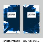 set of vector business card... | Shutterstock .eps vector #1077311012