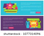 big sale only this week premium ... | Shutterstock .eps vector #1077314096
