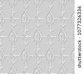 3d white paper art spiral cross ... | Shutterstock .eps vector #1077326336