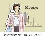 fashion illustration. stylish... | Shutterstock .eps vector #1077327542