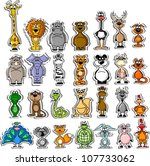 big set of various cartoon... | Shutterstock .eps vector #107733062