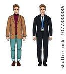 vector set of two handsome... | Shutterstock .eps vector #1077333386