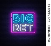 big bet neon sign vector. light ... | Shutterstock .eps vector #1077333968