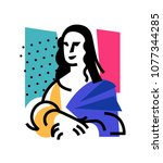 illustration of the mona lisa.... | Shutterstock .eps vector #1077344285