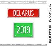 belarus 2019. creative... | Shutterstock .eps vector #1077347942