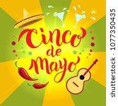 cinco de mayo hand lettering... | Shutterstock .eps vector #1077350435