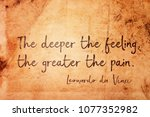 the deeper the feeling  the... | Shutterstock . vector #1077352982