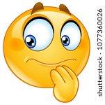 hesitate uncertain emoticon