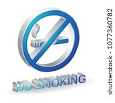 no smoking 3d glossy vector... | Shutterstock .eps vector #1077360782