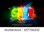 illustration of sale word on abstract colorful background - stock vector