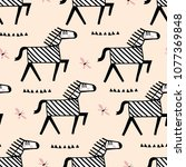 seamless childish pattern with... | Shutterstock .eps vector #1077369848