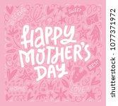 happy mother's day   unique... | Shutterstock .eps vector #1077371972