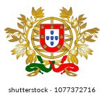 coat of arms portugal. isolated ... | Shutterstock .eps vector #1077372716