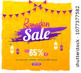 elegent sale poster or banner... | Shutterstock .eps vector #1077377582