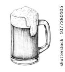 hand drawn beer alcoholic drink | Shutterstock . vector #1077380105