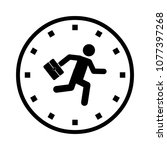 man late for work icon | Shutterstock .eps vector #1077397268