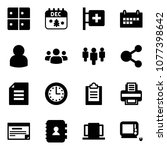 solid vector icon set   baggage ... | Shutterstock .eps vector #1077398642