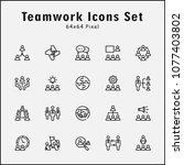 thin line icons set of teamwork ... | Shutterstock .eps vector #1077403802