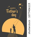happy father and son enjoy... | Shutterstock .eps vector #1077406115