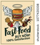 vector banner for fast food... | Shutterstock .eps vector #1077420338