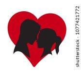 vector logo lovers. silhouette... | Shutterstock .eps vector #1077421772