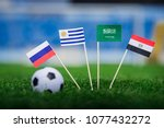 national flags of russia  saudi ... | Shutterstock . vector #1077432272