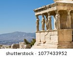 figures of caryatids porch of... | Shutterstock . vector #1077433952