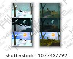 vector euro flyers on stylish... | Shutterstock .eps vector #1077437792